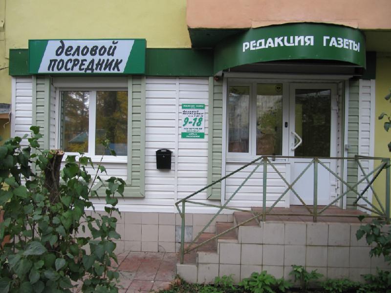 Объявлений знакомства город посредник новомосковск область тульская